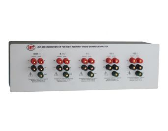 LOM-510A 용 LOM-530 마이크로ohmmeter 교정 키트